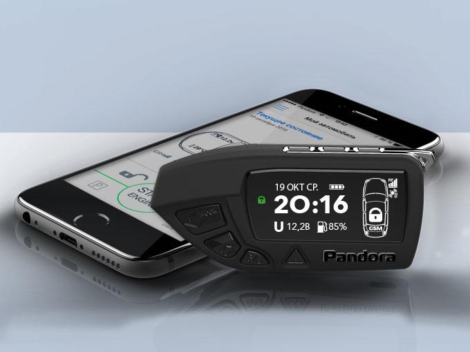 Автосигнализация Pandora DXL 5000 Pro v2 - купить в интернет ...