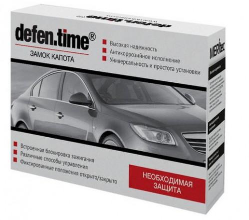 Defen Time V5 замок капота